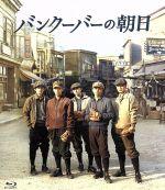 バンクーバーの朝日 通常版(Blu-ray Disc)(BLU-RAY DISC)(DVD)