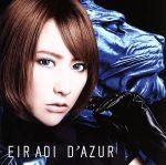 D'AZUR(初回生産限定盤)(Blu-ray Disc付)(特典Blu-ray、フォトブック、三方背スリーブケース、フォトカード付)(通常)(CDA)