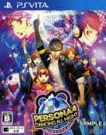 ペルソナ4 ダンシング・オールナイト(ゲーム)