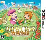 ポポロクロイス牧場物語(ゲーム)