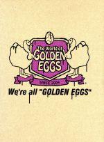 "The World of GOLDEN EGGS ""SEASON 1"" DVD-BOX(HMV限定)(HMV限定カラーTシャツ、ステッカー3枚付)(通常)(DVD)"