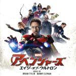 アベンジャーズ/エイジ・オブ・ウルトロン-オリジナル・サウンドトラック(通常)(CDA)