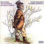 ベートーヴェン:ヴァイオリン・ソナタ第4番・第5番「春」(SHM-CD)(通常)(CDA)