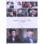 TRIANGLE MAKING FILM SPECIAL DVD ジェジュン's喜怒哀楽 下(通常)(DVD)
