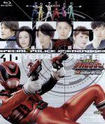 特捜戦隊デカレンジャー 10 YEARS AFTER スペシャル版(初回生産限定版)(Blu-ray Disc)(特典ディスク1枚、CD1枚、ブックレット付)(BLU-RAY DISC)(DVD)