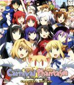 カーニバルファンタズム Complete Edition(Blu-ray Disc)(BLU-RAY DISC)(DVD)