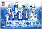 ミュージカル テニスの王子様 コンサート Dream Live 2014(初回限定版)(フォトブック付)(通常)(DVD)