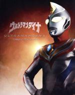 ウルトラマンダイナ Complete Blu-ray BOX(Blu-ray Disc)(BLU-RAY DISC)(DVD)