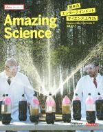 Amazing Science 驚きのエンターテインメントサイエンス工作25(Make:PROJECTS)(単行本)