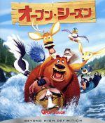 オープン・シーズン(Blu-ray Disc)(BLU-RAY DISC)(DVD)