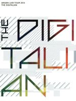 ARASHI LIVE TOUR 2014 THE DIGITALIAN(初回限定版)(Blu-ray Disc)(特典ディスク、ライブフォトブックレット付)(BLU-RAY DISC)(DVD)