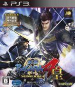 戦国BASARA4 皇(ゲーム)