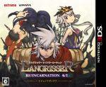 LANGRISSER Reincarnation-転生-<レジェンドボックス>(フィギュア2体、サントラCD2枚、設定資料集付)(初回限定版)(ゲーム)