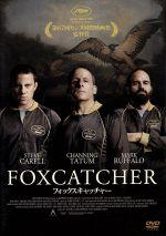 フォックスキャッチャー(通常)(DVD)