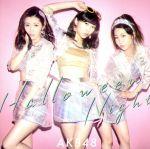 ハロウィン・ナイト(初回限定盤)(Type A)(DVD付)(特典DVD1枚付)(通常)(CDS)