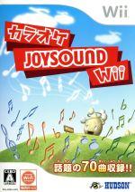 【ソフト単品】カラオケJOYSOUND Wii(ゲーム)