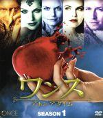 ワンス・アポン・ア・タイム シーズン1 コンパクト BOX(通常)(DVD)