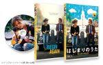 はじまりのうた BEGIN AGAIN(Blu-ray Disc)(BLU-RAY DISC)(DVD)
