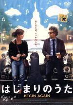 はじまりのうた BEGIN AGAIN(通常)(DVD)