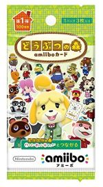 どうぶつの森amiiboカード 第1弾(ゲーム)