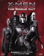 X-MEN:フューチャー&パスト ローグ・エディション(Blu-ray Disc)(BLU-RAY DISC)(DVD)