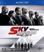 ワイルド・スピード SKY MISSION ブルーレイ+DVDセット(Blu-ray Disc)(BLU-RAY DISC)(DVD)