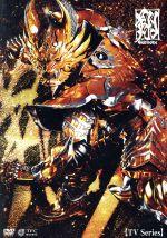 【TVシリーズ】牙狼<GARO>-GOLD STORM-翔 DVD-BOX1(通常)(DVD)