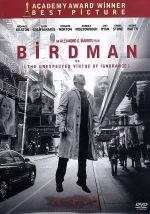 バードマン あるいは(無知がもたらす予期せぬ奇跡)(通常)(DVD)