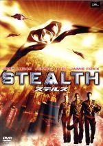 ステルス(通常)(DVD)