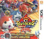 【メダルなし】妖怪ウォッチバスターズ 赤猫団(ゲーム)