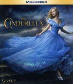 シンデレラ MovieNEX ブルーレイ+DVDセット(Blu-ray Disc)(BLU-RAY DISC)(DVD)