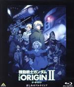機動戦士ガンダム THE ORIGIN Ⅱ(Blu-ray Disc)(BLU-RAY DISC)(DVD)