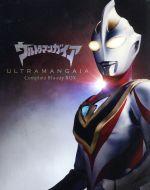 ウルトラマンガイア Complete Blu-ray BOX(Blu-ray Disc)(BLU-RAY DISC)(DVD)