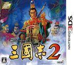 三國志2(ゲーム)