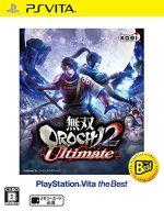 無双OROCHI2 Ultimate PlayStationVita the Best(ゲーム)