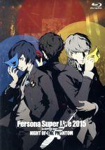 PERSONA SUPER LIVE 2015 ~in 日本武道館  -NIGHT OF THE PHANTOM-(Blu-ray Disc)(BLU-RAY DISC)(DVD)