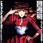 Crazy Party Night ~ぱんぷきんの逆襲~(初回限定盤)(紙ジャケット仕様)(DVD付)(DVD1枚付)(通常)(CDS)