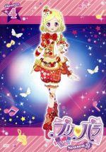 プリパラ Season2 theater.4(通常)(DVD)