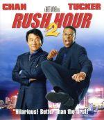ラッシュアワー2(Blu-ray Disc)(BLU-RAY DISC)(DVD)