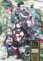 セブンスドラゴン2020 ドラマ&ビジュアルコレクションディスク(通常)(DVD)