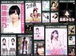 AKB48 41stシングル 選抜総選挙~順位予想不可能、大荒れの一夜~&後夜祭~あとのまつり~(Blu-ray Disc)(BLU-RAY DISC)(DVD)