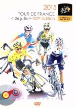 ツール・ド・フランス2015 スペシャルBOX(三方背BOX付)(通常)(DVD)