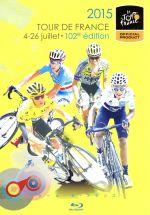 ツール・ド・フランス2015 スペシャルBOX(Blu-ray Disc)(三方背BOX付)(BLU-RAY DISC)(DVD)