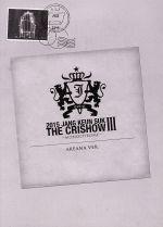2015 JANG KEUN SUK THE CRISHOWIII~MONOCHROME~ ARENAver.(初回生産限定)(BOX、直筆メッセージ、限定オリジナル特典付)(通常)(DVD)