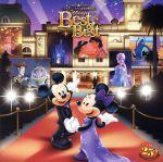ディズニーファン読者が選んだ ディズニー ベスト・オブ・ベスト~ディズニーファン創刊25周年記念盤(通常)(CDA)