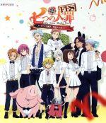 七つの大罪FES メリオダス聖誕祭/聖騎士の夜-ホーリー☆ナイト-(Blu-ray Disc)(BLU-RAY DISC)(DVD)