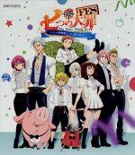 七つの大罪FES マイハマ喧嘩祭り/大☆団☆円-グランドフィナーレ-(Blu-ray Disc)(BLU-RAY DISC)(DVD)