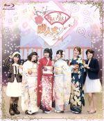 あおい・さおりの成人式(`・ω・´)2014(Blu-ray Disc)(BLU-RAY DISC)(DVD)