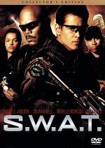 S.W.A.T. コレクターズ・エディション(通常)(DVD)