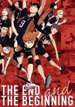 劇場版総集編 前編「ハイキュー!! 終わりと始まり」(Blu-ray Disc)(BLU-RAY DISC)(DVD)